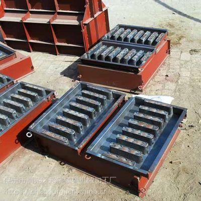 超宇模具(已认证),江西盖板钢模具,排水沟盖板钢模具尺寸