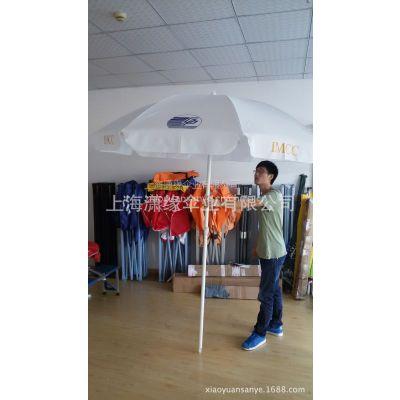 2米4太阳伞、2.4米直径广告太阳伞定做工厂、上海太阳伞厂家