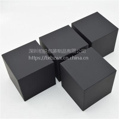 黑色天地盖纸质表盒定制