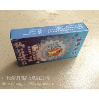 广州番禺区定做一次性纸巾,广告纸巾厂家定制,厂家批发纸巾