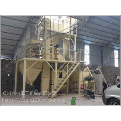 郑州永兴牌中型颗粒饲料搅拌机生产线