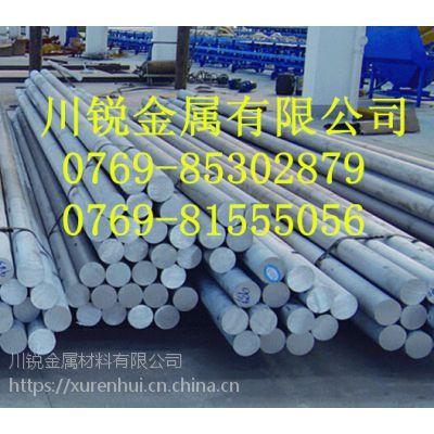 5083铝合金棒 价格 5083铝合金棒 厂家