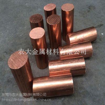 C10400银铜棒供应 TAg0.1环保银铜棒批发