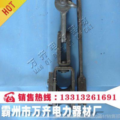 曲尺紧线器 钢丝铁丝大棚拉线器 电力卡线器 钢线鬼爪紧线器