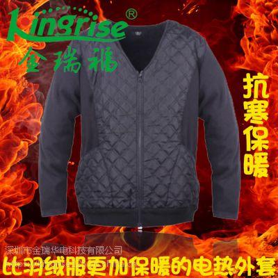 金瑞福供应KR298休闲充电发热衣保暖加热外套 电热保暖衣