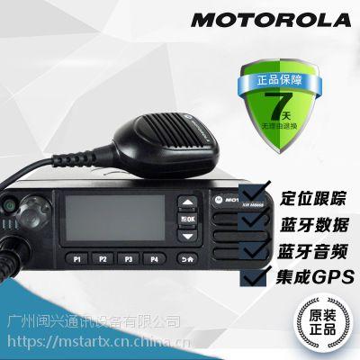 摩托罗拉XIR M8668车台对讲机 数字模拟双用m8668 手台45W大功率