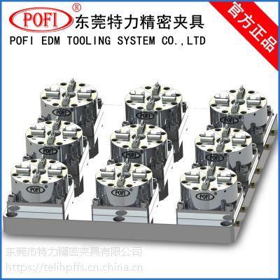浙江erowa夹具|3R夹具|100型气动卡盘|POFI精密定位夹具