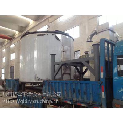 锌精粉真空干燥机 锌精粉选用PLG系列盘式连续干燥机