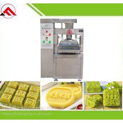 半自动绿豆糕机云片糕机粉状成型机