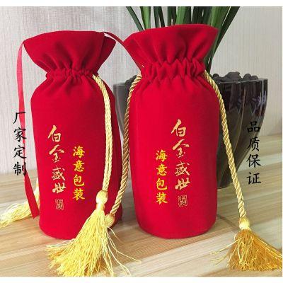 厂家定制绒布袋 绒布圆底束口袋 酒袋 礼品包装袋 可印logo