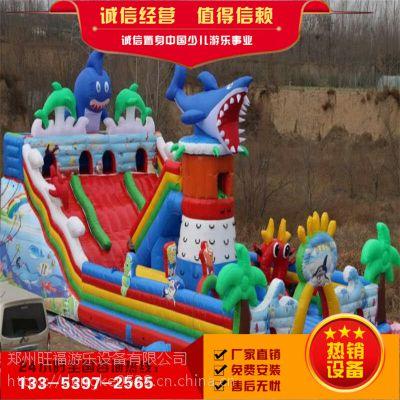 户外广场儿童充气淘气堡,郑州厂家定做儿童充气攀岩大滑梯,充气城堡
