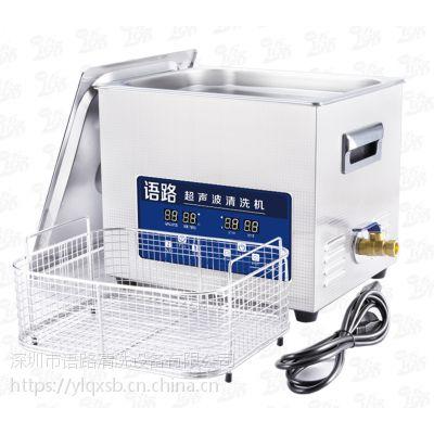 圣女果清洗机 洗葡萄提子 语路YL-040S 家用水果清洗机