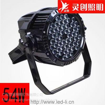 湖北武汉七彩LED投光灯厂家 高光效性价比高---灵创照明