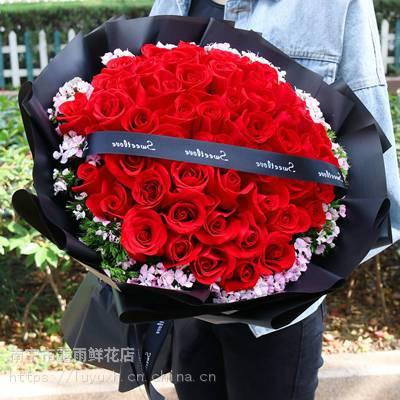 玫瑰园鲜花批发玫瑰园百合花15296564995康乃馨花卉_鲜切花玫瑰花速递