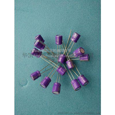 深圳高频低阻抗铝电解电容器.LEH(HT)220uf10v尺寸6.3x7.GD铝电解电容器
