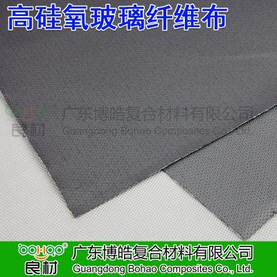 绝缘耐高温硅胶布 硅胶涂覆玻纤布 阻燃复合材料玻纤 电焊防火布 E级 耐化学