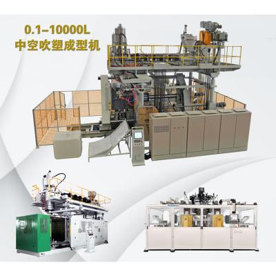通佳IBC吨桶方桶民用水塔设备自动吹塑机厂家价格