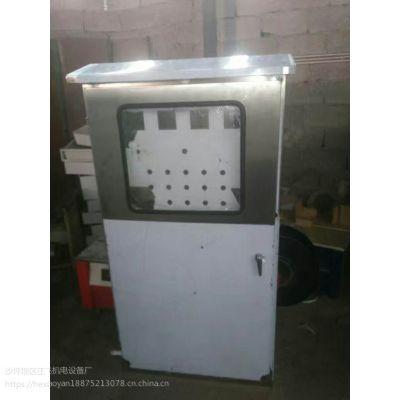 贵州省安龙县配电箱不锈钢生产厂家量大丛优500*600*200
