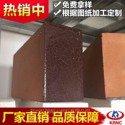 烟囱硫酸池用耐酸瓷砖 科瑞耐火材料厂家