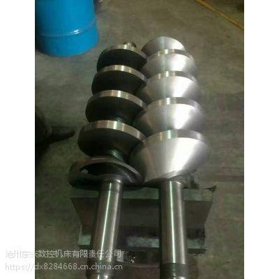 上海压缩机螺杆专用数控铣床厂康诺就是您的选择