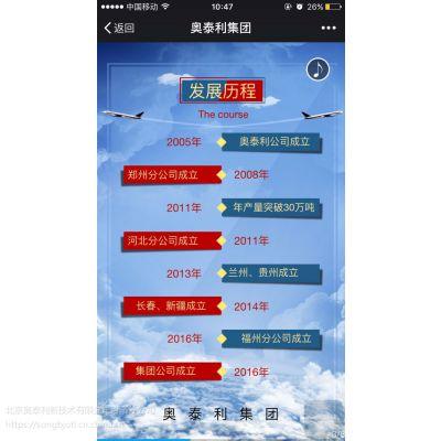 郑州水泥基C60灌浆料生产厂家直销 奥泰利品牌