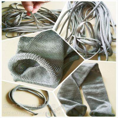 钢化炉用耐高温套管,高温金属套管 带 线 布 绳子