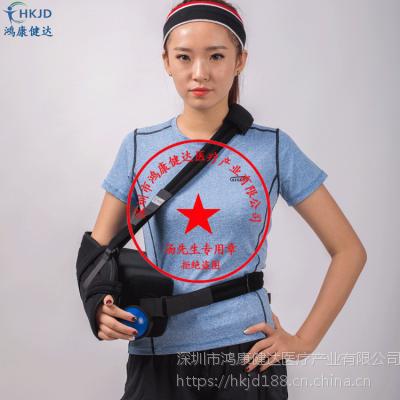 全国供应鸿康健达肩外展枕 手臂外展固定 包肩部脱位 肱骨固定 肩肘关节术后