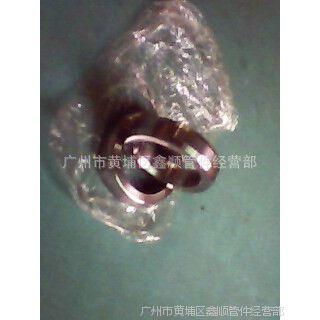 供应广东佛山A860 WPHY42标准法兰用金属环垫,广州市鑫顺管件