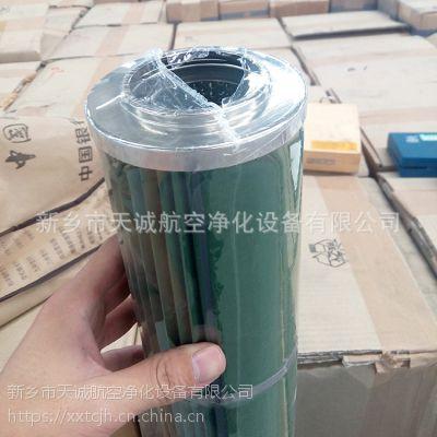 天诚供应颇尔滤油机聚结分离滤芯Z1202846