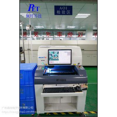 长沙供应|6U CPCI控制板|克隆|抄板|复制|工控板PCBA生产加工