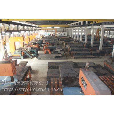 现货供应宝钢1.2379模具钢可零切加工配送到厂
