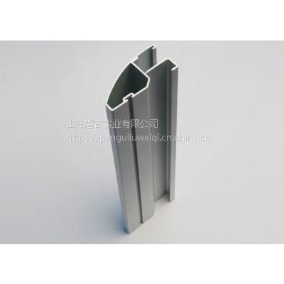 古铝合金型材生产、销售各种淋浴房型材
