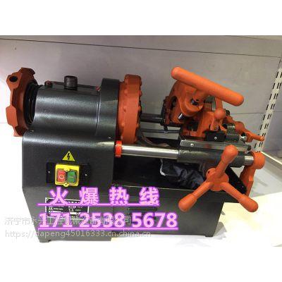 电动套丝机 2寸套丝切管机 质量保证 售后完善