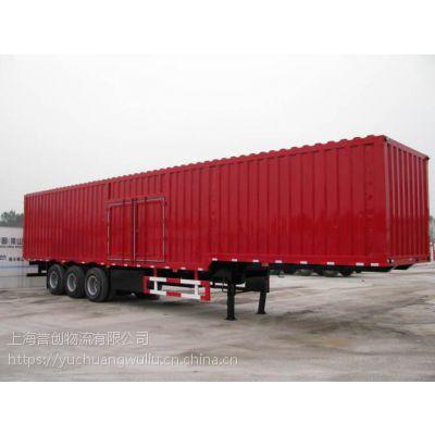 上海到嘉兴誉创国内长途货运物流运输性价比高