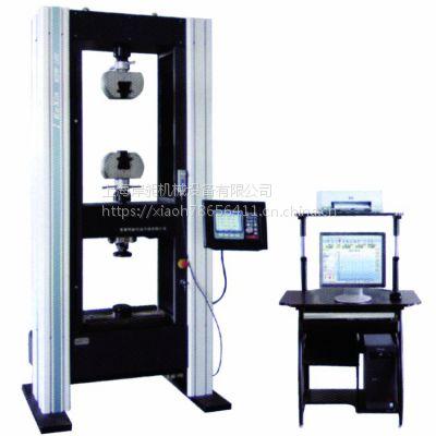 上海岸昶机械 厂家研发 AN-L10 微机控制电子万能拉力试验机