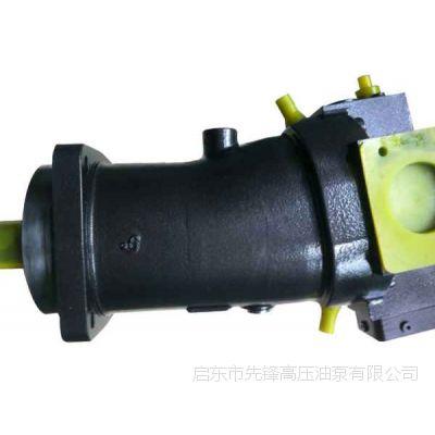 a7v160斜轴泵