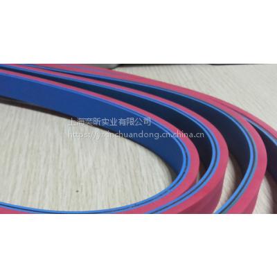 奕昕-供应片基带加胶带,耐高温耐磨加胶带,红胶带