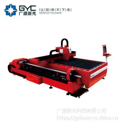 光纤激光厂家直供 - 广源激光大型光纤激光切割设备 一机多用 操作简单是钣金加工 碳钢切割快速切割