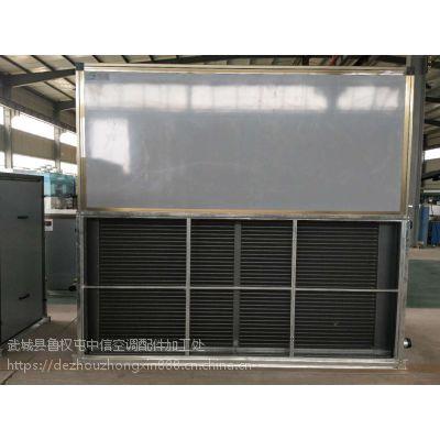 空调机组 新风机组 空气处理机组 冷暖型风机箱 水冷空调器,厂家直销