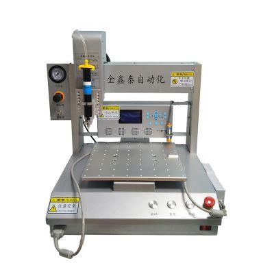 金鑫泰UV紫外线胶水点胶固化一体机点胶固化一步完成