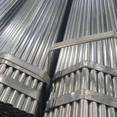 天津蔬菜6分大棚镀锌管,养殖椭圆管大棚管生产厂家