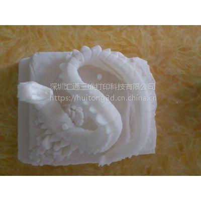 供应汇通三维打印HTKS0258铝合金铸造塑胶手板模型3D打印加工
