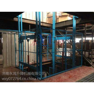 云南德宏用电动升降机,固定液压货梯非标定制