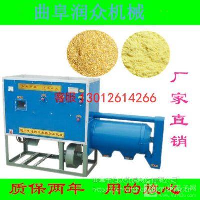 润众 全自动去皮磨面制糁机 生产各型号玉米制糁机