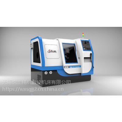 斜床身SG200江苏经济型数控车床 新品特价优惠