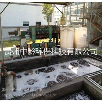 中黔环保含油废水工程