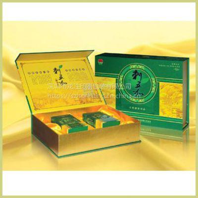 深圳平装盒礼品盒厂家直销优惠月设计印刷一站式效劳