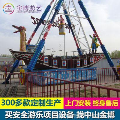 金博游艺海盗船大型游乐设备 24人海盗船 户外游乐设备海盗船批发