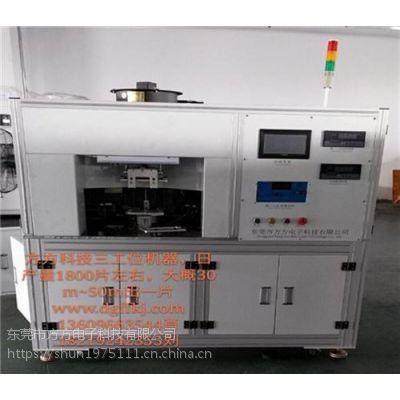 3D热弯机生产加工|3D热弯机|方方电子科技(在线咨询)