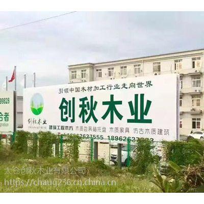 杭州建筑方木多少钱_木材加工厂